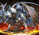 Bolmeteus Steel Dragon/Trivia