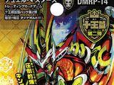DMRP-14 爆皇×爆誕 ダイナボルト!!!