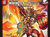 Lionzash, Infinite Sword