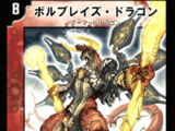 Bolblaze Dragon