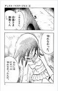 DM-SX Vol4-pg9