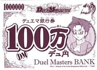 Dueyen (100)