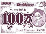 Due-Yen