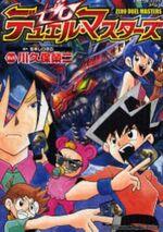 Zero Duel Masters Manga