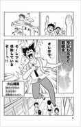 DM-Victory-Vol6-pg6