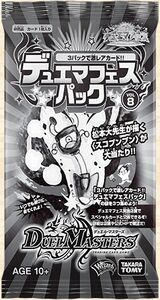 Duema Fest Pack Volume 8