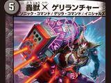 Guerrilla Launcher, Roaring Beast X