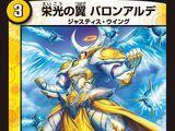 Baronarde, Glorious Wings