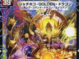 Shachihoko GOLDEN Dragon