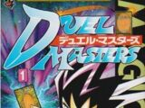 Duel Masters: Volume 1