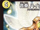 Haileader, Play Music / Melody 3 「Temptation」