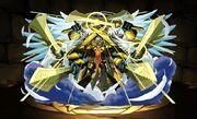 Alphadios, Lord of Spirits (Puzzle & Dragons)