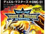 DMC-51 Force of Dragon Entry Pack
