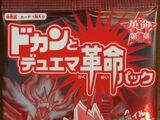 Dokan and Duema Revolution Pack