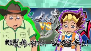 Duel Masters 2017 - Episode 10a