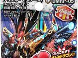 DMRP-05 Gokai!! Joragon Go Fight!!