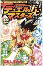 Fighting Edge Manga - Volume 12