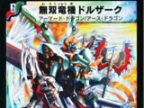 Duel Masters: Curse of the Death Phoenix