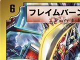 DMC-43 Never Ending Hero Gallery (OCG)