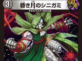 Shinigami, Moon's Dusk