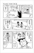 DM-Victory-Vol6-pg7
