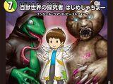 Hajime Syacho, Hundred Beast World Explorer