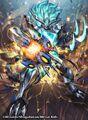Dogiragon Silver of Fate artwork