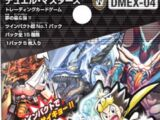 DMEX-04 Dreams Come True!! Twinpact Uber No.1 Pack!!