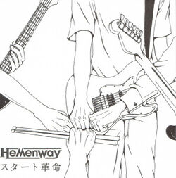 Hemenway- Start Kakumei Album