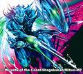 Aqua Knight artwork