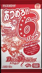 Atsumero!! 6 Pack Volume 3