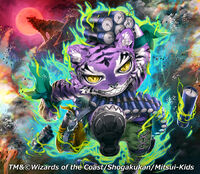 Tigermite, Bomb Devil artwork