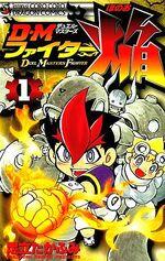 DM-Fighter Flame Volume 1