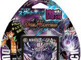 DMD-22 Due-ma Start Deck: Destroyer Darkness Civilization