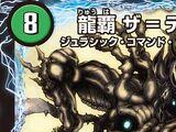 The=Deadman, Dragon Edge