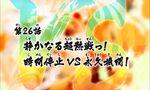 Duel Masters VSRF - Episode 26