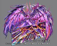 Bangetsu Ga Ryuzak 卍 & Bangokusatsu artwork