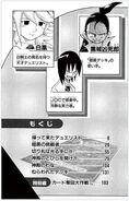 DM-Vol.1-pg4