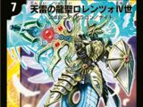 Lorenzo the 4th, Divine Dragon of Thunder