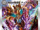 Diabolos Double Zeta, Temporal Demon Dragon