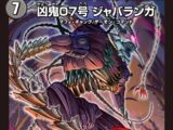 Jabbaranga, Misfortune Demon 07