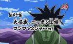 Duel Masters VSRF - Episode 47
