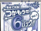 Grab It 6 Pack: Volume 1