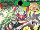 DMRP-07 Ghira Ghira Ghiramessiah and Finaling QX!!