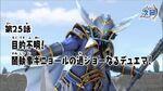Duel Masters!! - Episode 25