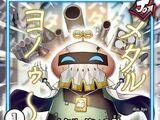 Metalponnosuke