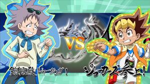 Duel Masters 2017 - Episode 15a