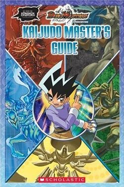 Duel Masters Kaijudo Master's Guide