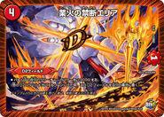 Dmd31-3
