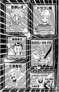 DM-Victory-Vol7-pg3